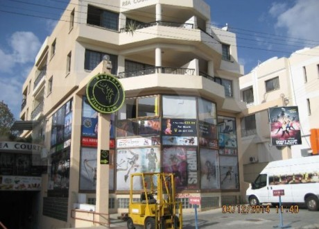 Building For Sale in Pafos, Paphos - B-64175